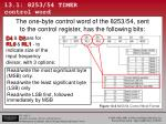 13 1 8253 54 timer control word2