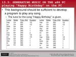 13 3 generating music on the x86 pc playing happy birthday on the pc