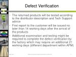 defect verification