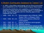 a modern earthquake database for taiwan 2