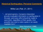 historical earthquakes personal comments
