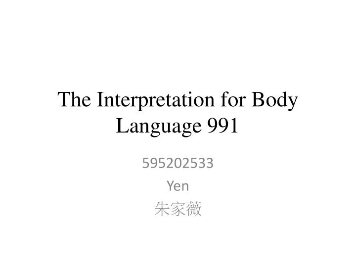 the interpretation for body language 991 n.