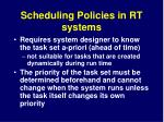 scheduling policies in rt systems2