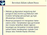 investasi dalam saham biasa