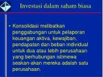 investasi dalam saham biasa1