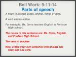 bell work 9 11 14 parts of speech