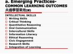 a emerging practices common learning outcomes1