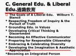 c general edu liberal edu