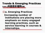 trends emerging practices con1