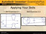 applying your skills