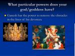 what particular powers does your god goddess have