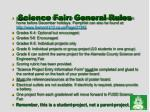 science fair general rules