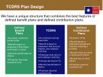 tcdrs plan design