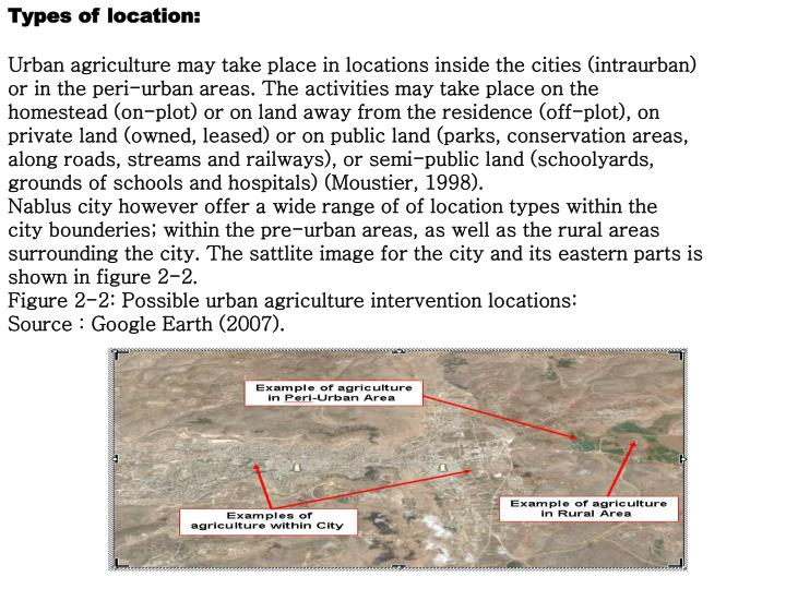 Types of location:
