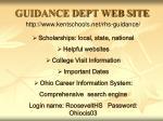 guidance dept web site