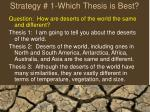 strategy 1 which thesis is best1