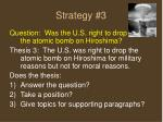 strategy 32