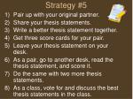 strategy 51