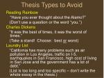 thesis types to avoid