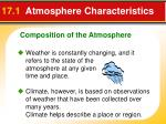 17 1 atmosphere characteristics