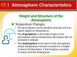 17 1 atmosphere characteristics5