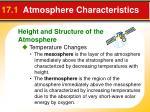 17 1 atmosphere characteristics6