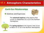 17 1 atmosphere characteristics9