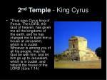 2 nd temple king cyrus
