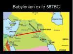 babylonian exile 587bc