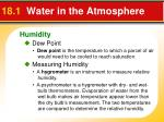 18 1 water in the atmosphere5