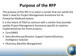 purpose of the rfp