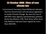 12 october 2006 hints of new climate law