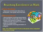 reaching excellence in math1