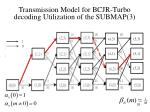 transmission model for bcjr turbo decoding utilization of the submap 3