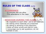 rules of the class 1 3