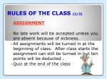 rules of the class 2 3
