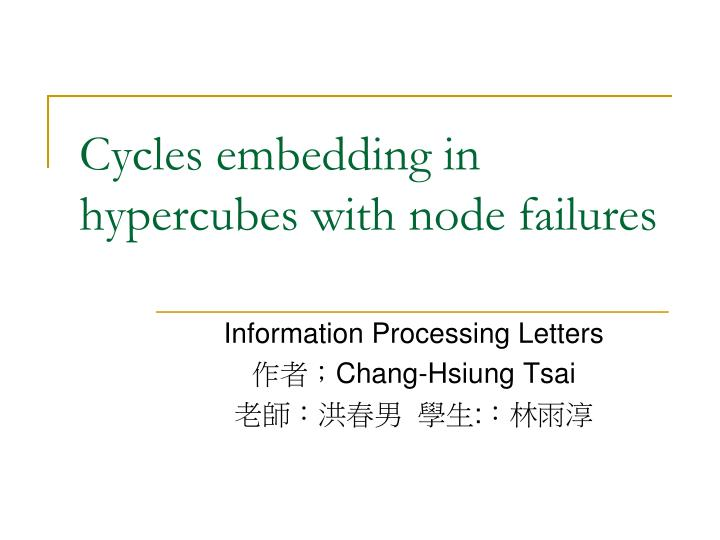 cycles embedding in hypercubes with node failures n.