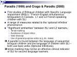 paradis 1999 and crago paradis 2000