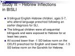 study iii hebrew inflections in bisli