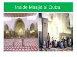 inside masjid al quba