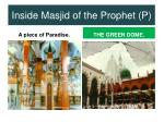 inside masjid of the prophet p