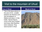 visit to the mountain of uhud
