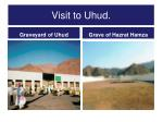 visit to uhud