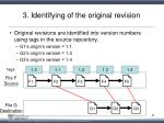 3 identifying of the original revision5