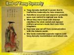 end of tang dynasty