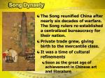 song dynasty2
