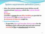 system requirements definition cont