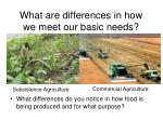what are differences in how we meet our basic needs1