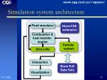 simulation system architecture