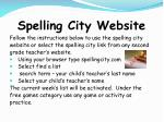 spelling city website